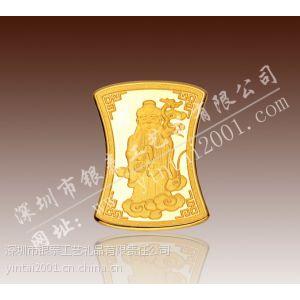 供应深圳专业金条定制。铜,合金电镀金条厂家