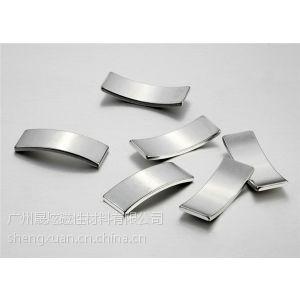供应钕铁硼磁钢、瓦形强磁、磁铁厂家、广州强磁