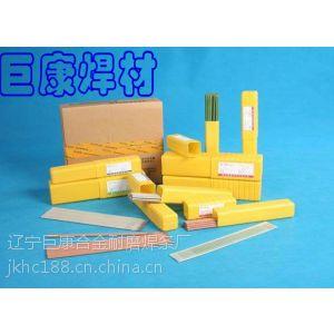 供应供应高合金合金耐磨焊条