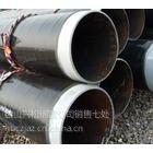 供应3pe防腐钢管价格河北3pe防腐钢管厂家技术指导