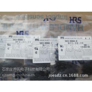 供应大量供应HIROSE广濑连接器 特价现货DF3-3S-2C