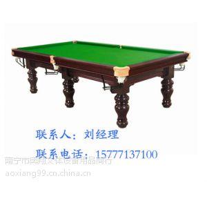 供应河池台球桌,河池美式桌球台,河池普通台球桌价格