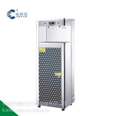 供应厂家批发南充商用全自动电热开水器 商用节能开水机供60人使用