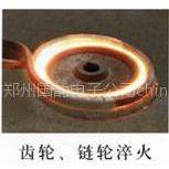 供应郑州齿轮淬火机 -淬火技术专家