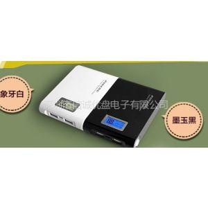 供应移动电源,12000毫安 移动充电宝 手机充电宝