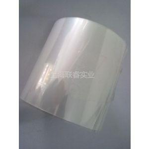 供应供应7.5C单硅防静电离型膜