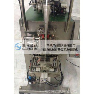 M6螺丝螺母自动计数包装机,其他标准可包,可按要求定做设备