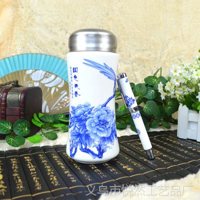 供应重庆青花瓷会议礼品 年底员工福利礼品 陶瓷保温杯促销