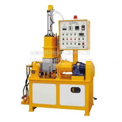 密炼机台湾技术(图),橡胶塑料密炼机