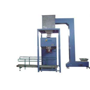 供应聚乙烯颗粒包装机