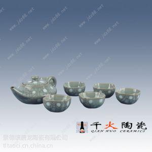 供应色釉茶具供应商 色釉茶具价格 色釉茶具图片