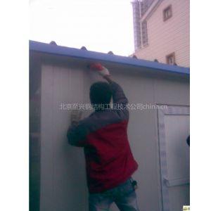 供应通州区专业彩钢房安装  彩钢封顶制作