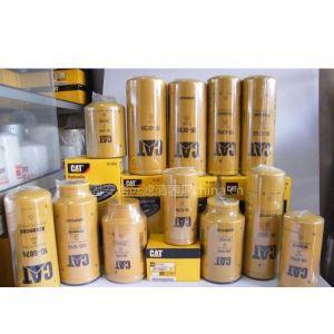 浩远滤业供应ME014833卡特机油滤清器滤芯三菱机油滤芯滤清器