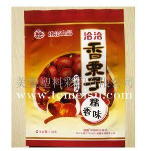 供应河南塑料袋生产厂家|郑州塑料袋制作厂家-美塑印务