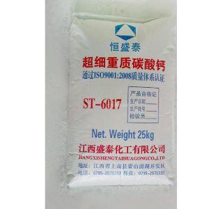 供应塑料专用碳酸钙 方解石粉 重钙 高钙粉