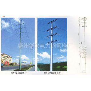 供应合肥 国家电网公司 10kv 35kv 钢管塔 钢杆 钢管杆 及电力设备
