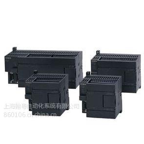供应6ES7214-2BD23-0XB8 CPU224XPCN AC/DC继电器