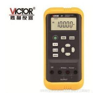 供应胜利正品 温度校验仪VC01温度校准器 模拟热电偶输出过程校验仪表