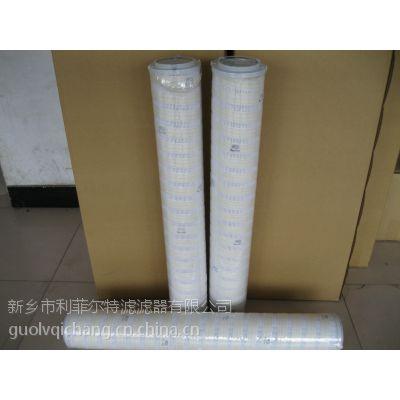 供应HH8314F40KTUBR24DCpall替代滤芯