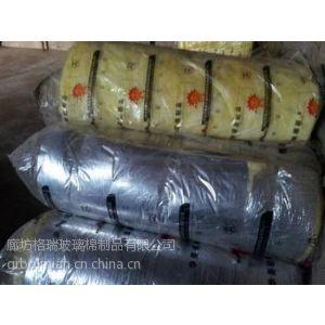 供应玻璃棉保温材料@阻燃离心玻璃棉价格@格瑞玻璃棉价格