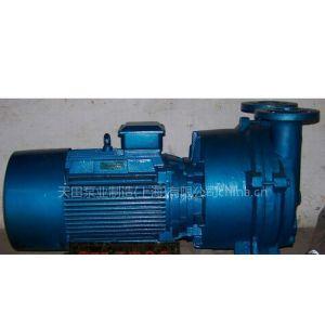 供应液环式真空泵