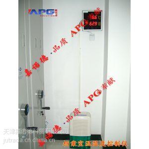 供应档案室温湿度控制仪、弱电控制无人值守