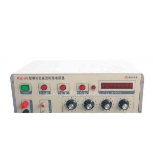 供应MJZ-60接地导通电阻测试仪检定装置