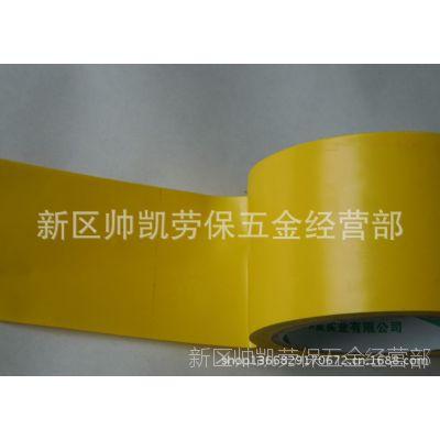 厂家促销警示胶带/ 斑马胶带/PVC胶带/黄色警示胶带