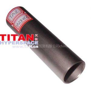 定制供应化工设备钛管,钛合金管