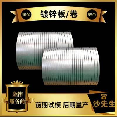 供应武钢冷轧卷 DC01 上海武钢一级代理商 可代订武钢期货