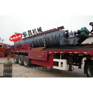 供应日处理300吨锑矿选矿设备;辉锑矿选矿设备华昌机械公司报价