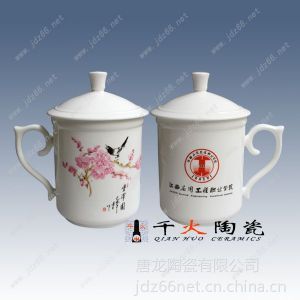 供应景德镇陶瓷茶杯定做