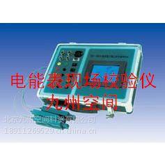 供应多功能三相电能表现场校验仪