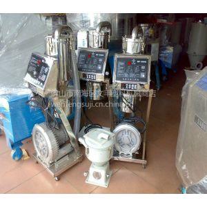 供应佛山塑料机械-900G塑料填料机,新旧塑料加料机,山水自动吸料机!