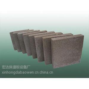 供应A级防火水泥发泡保温板设备|泡沫混凝土生产线设备|复合水泥发泡保温板厂家|价格