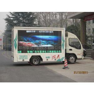 供应led广告车运营方案