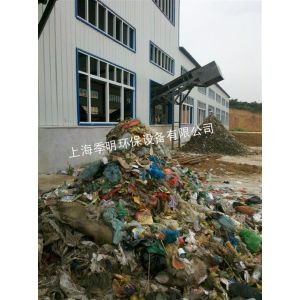 供应供应季明优质精良设备生活垃圾处理设备