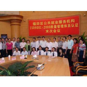 供应苏州管理咨询浅谈ISO22000与ISO9001之间异同有哪些?