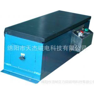供应充磁线圈 充磁加工 充磁机夹具 定制各种充磁设备