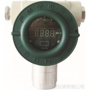 供应可燃气体 有毒气体 报警仪 报警器 变送器