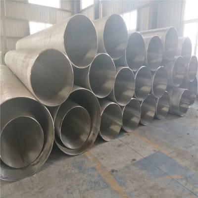 供应2507无缝管 2507双相不锈钢价格 2507不锈钢管价格 无锡2507不锈钢厂家