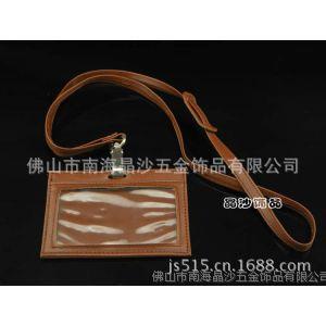 晶沙供应真皮挂件 厂牌挂绳 工作证挂绳