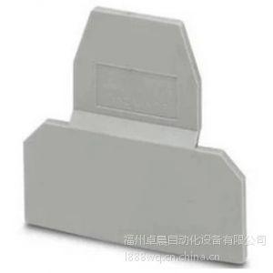 供应上海雷普D-JUKK3/5 双层端板分组隔板隔板端板雷普接线端子选型