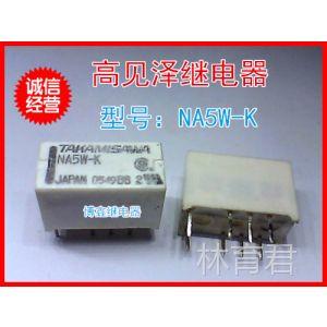 供应G6S-2 5VDC(OMRON)8脚位拆机二手继电器--TX2-5V NA5W-K