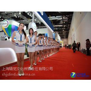 供应上海展会礼仪策划公司