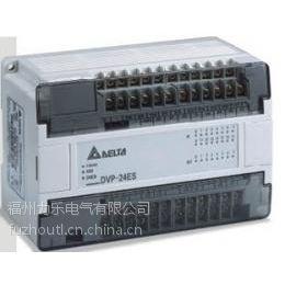 供应台达DVP系列PLC全国一级代理商 DVP24ES00T2