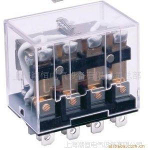 供应供应小型继电器 HH64P小型电磁继电器