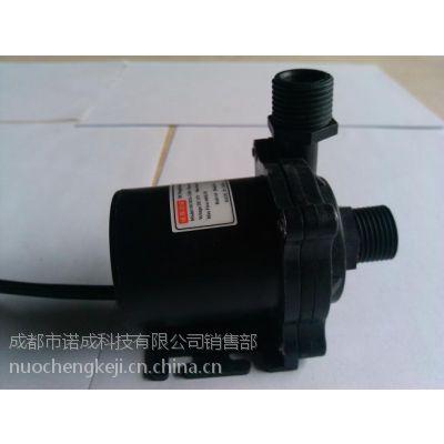 成都诺成NC50A热水器加压泵直流太阳能光伏12V/24V直流水泵壁挂炉地暖高温