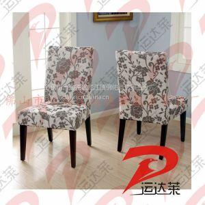 供应供应仿木椅/西餐椅/高档椅/美观耐用实惠/欢迎来电定做
