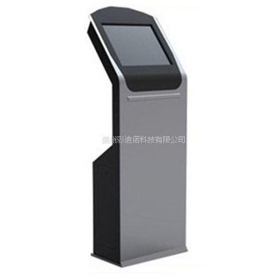 供应贵州19寸22寸提供触摸查询一体机 触控一体机 触摸屏电脑 红外多点触摸